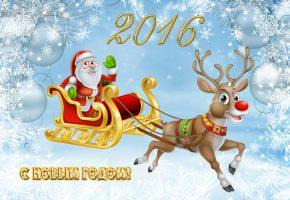 Обои новый год, 2016, дед мороз, олень, сани