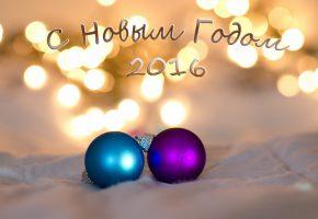 Обои игрушки, фон, праздник, новый год, 2016, елочные игрушки
