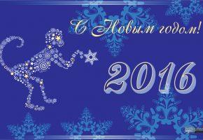 Обои Новый год, 2016, обезьяна, звезды, фон, снежинки