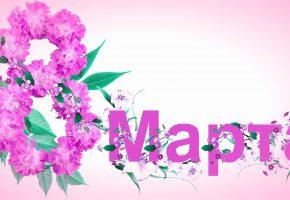 Обои 8 марта, женский день, цветы, весна