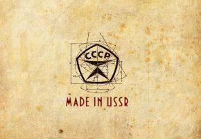 Обои эмблема, СССР, знак, USSR, качество