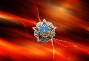 Обои орден, ссср, день победы, 9 мая